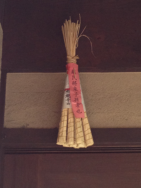 祇園祭・ちまき1