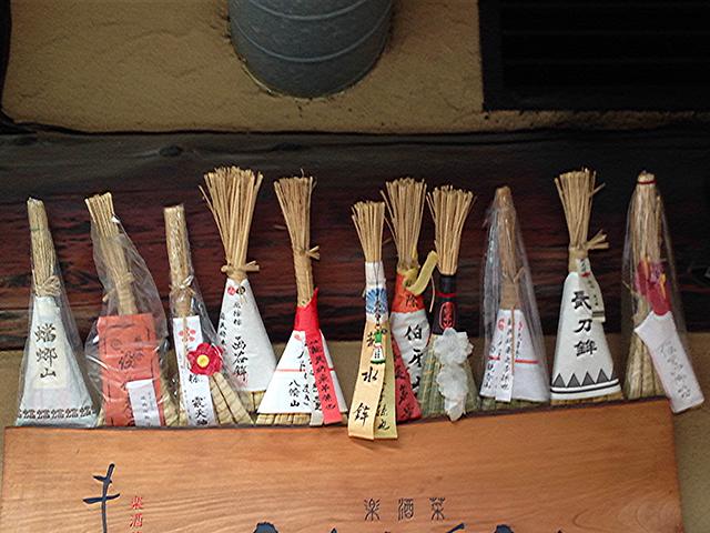 祇園祭・ちまき3