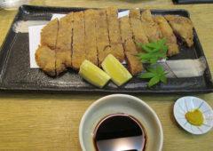 四季料理かわむらEC