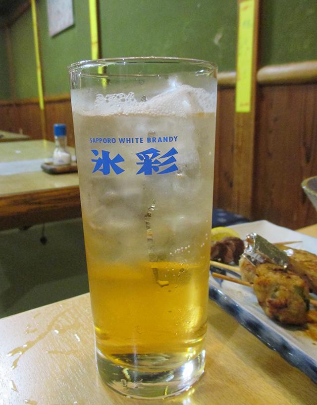 ふる里・梅酒ソーダ割