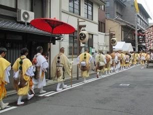 祇園祭・山伏EC