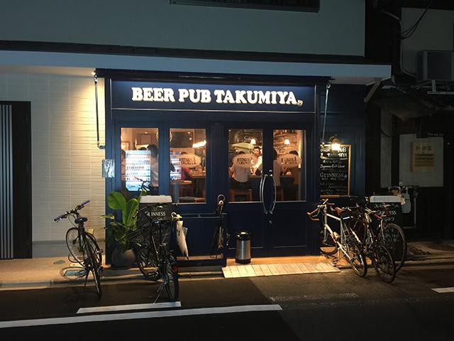 樽生ビール専門店Takumiya1