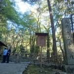 栂ノ尾山高山寺