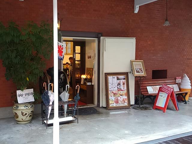 前田珈琲入口