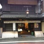 京都・六角 蕪村菴(本店)