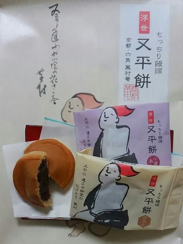 六角 蕪村菴・又平餅