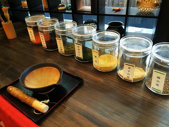 京山城屋・京七味づくり体験1