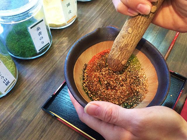 京山城屋・京七味づくり体験3