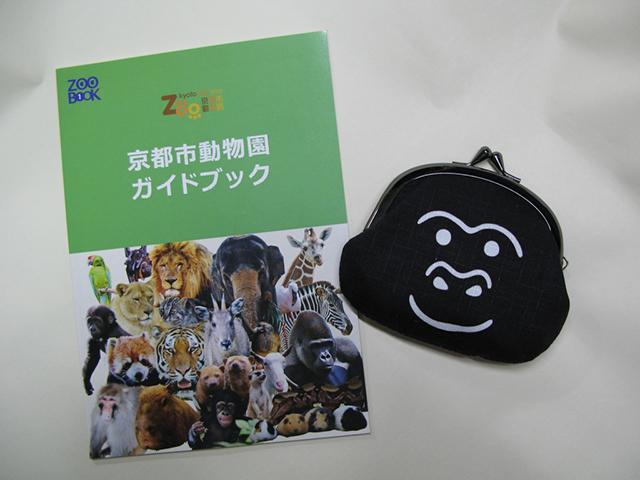 京都市動物園・グッズ