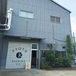 京都醸造株式会社Kyoto Brewing Co.