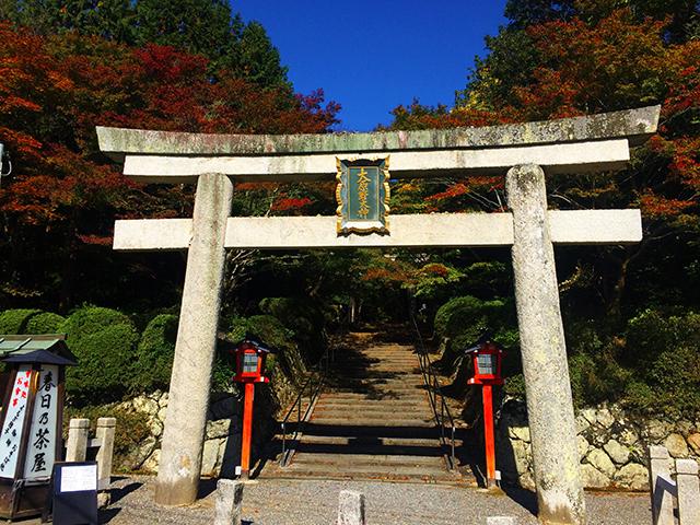 大原野神社・入り口