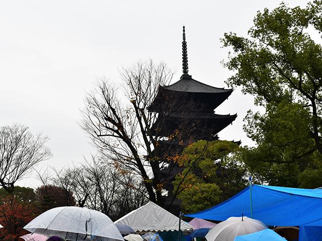 終い弘法-五重塔