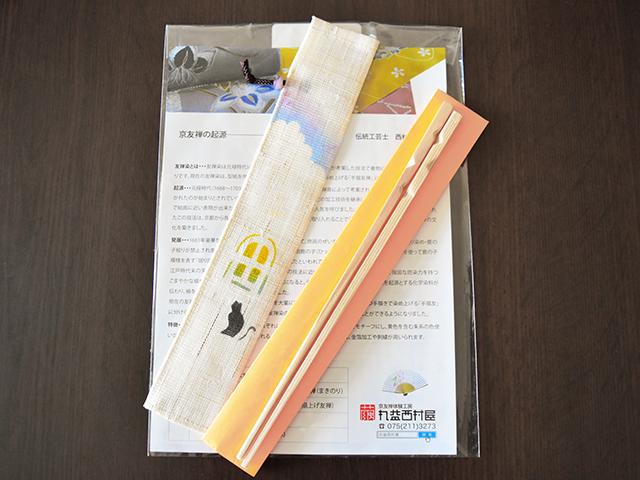 お箸と京友禅のお箸入れづくり体験-完成品