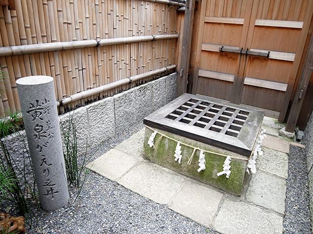 六道珍皇寺-黄泉がえりの井戸