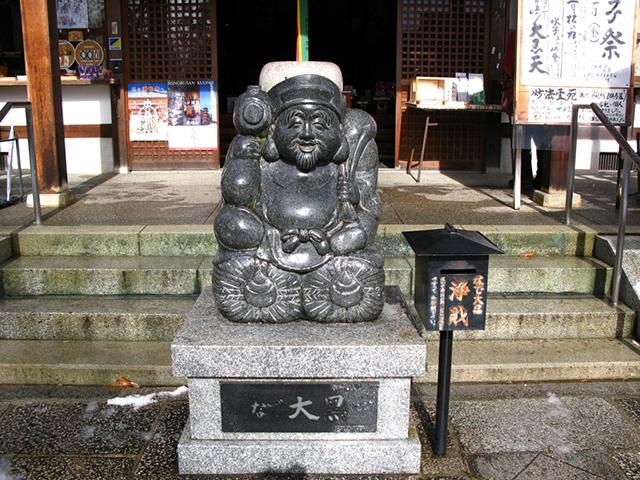 妙円寺(松ヶ崎大黒天)-大黒天