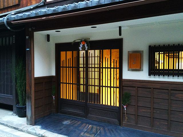 日本料理 高松-外観