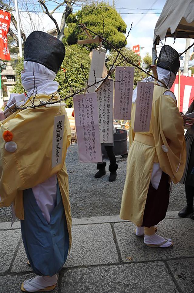 須賀神社 - 懸想文
