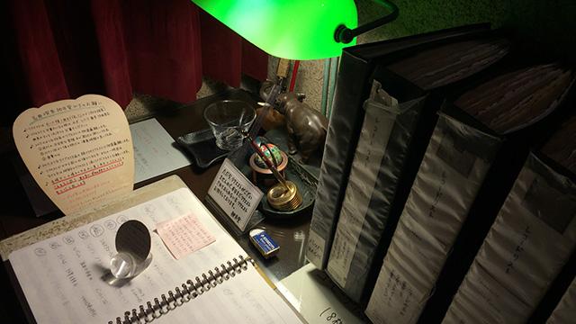 柳月堂「名曲喫茶」 - リクエスト用のノート
