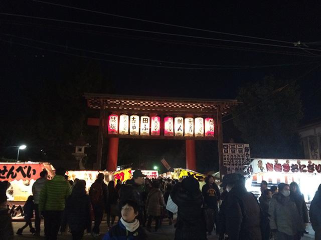 吉田神社 - 鳥居