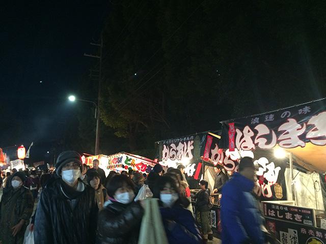 吉田神社 - 露店
