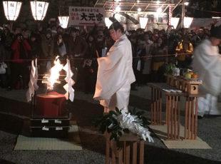 吉田神社節分EC