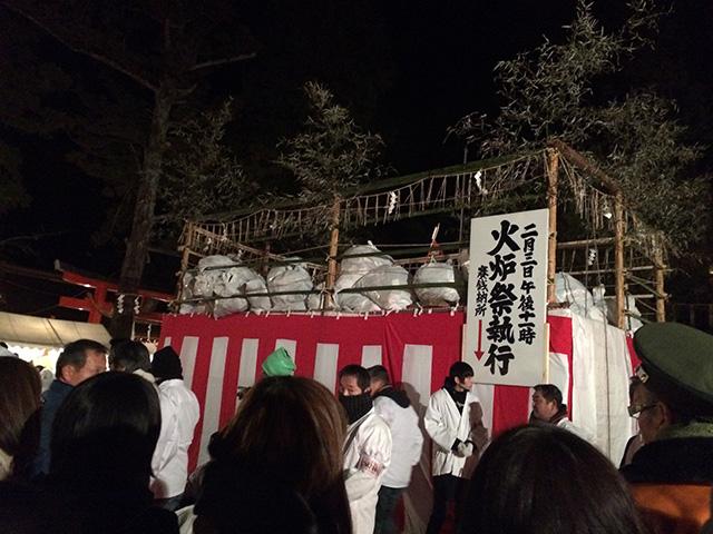 吉田神社 - 御幣
