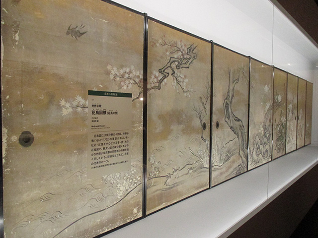 実相院門跡展 - 狩野永敬 花鳥図襖