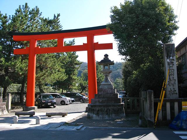 吉田山(吉田神社)