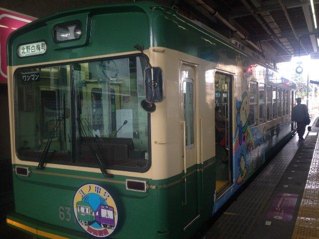 嵐電車両3