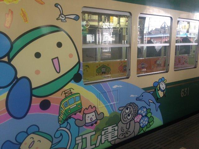 嵐電車両4