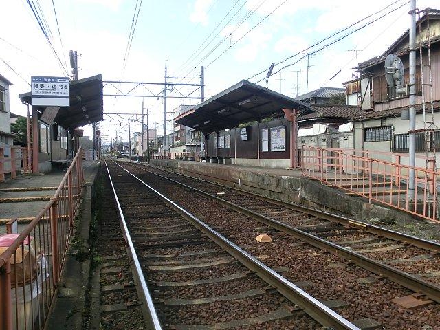 嵐電 - 等持院駅