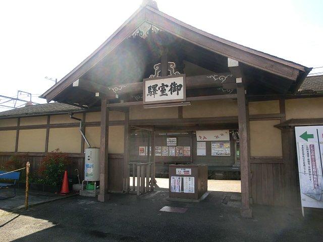 嵐電 - 御室仁和寺駅