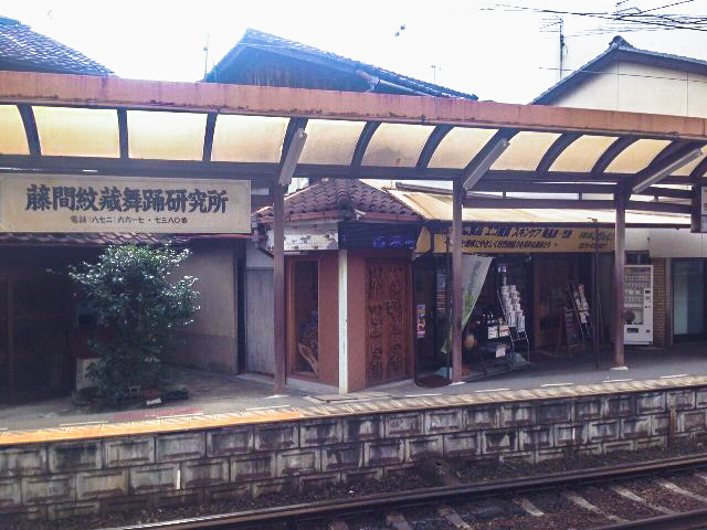 嵐電 - 太秦広隆寺駅