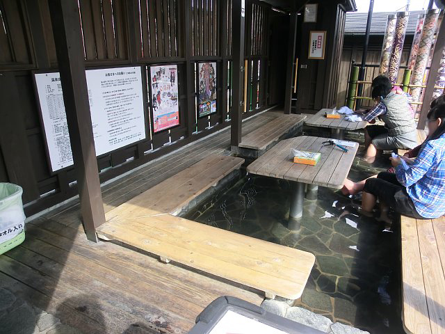 嵐電 - 駅の足湯2
