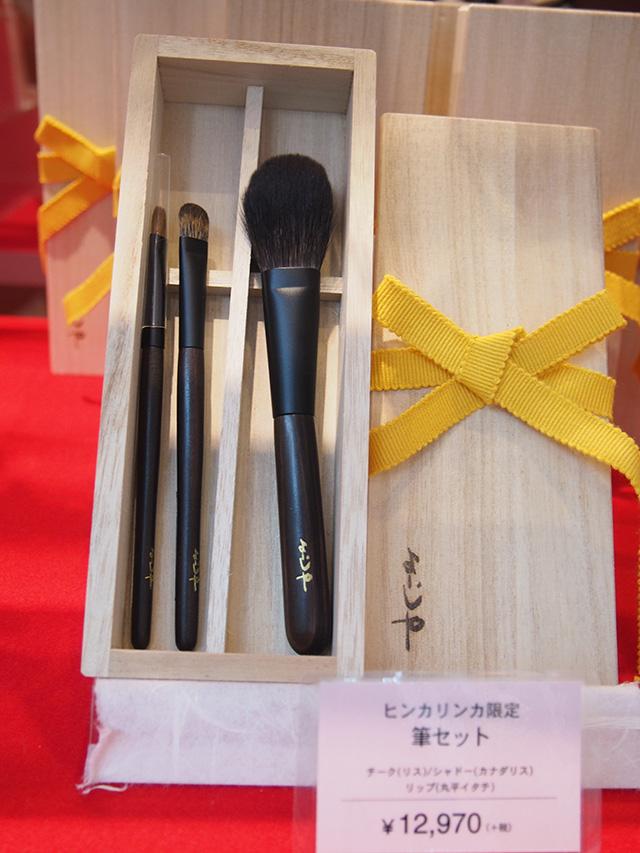 東急プラザ銀座 - よーじや 筆セット2