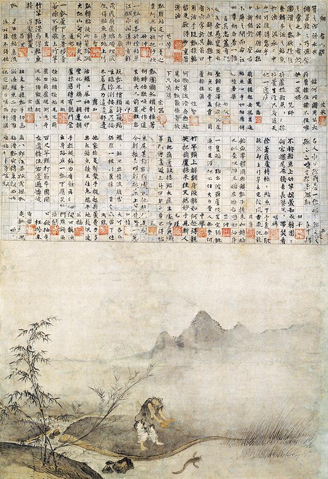 国宝-瓢鮎図(全図)