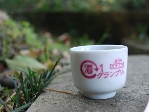 第3回松尾大社 酒-1グランプリEC