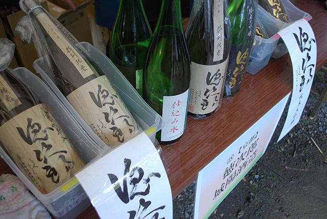 第3回松尾大社 酒-1グランプリ3
