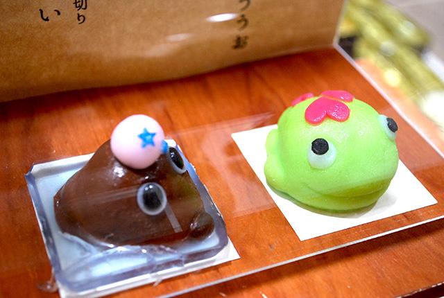 京都水族館 - お土産2