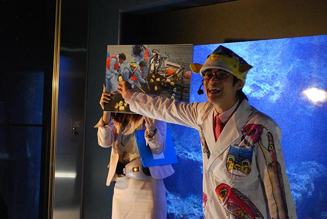 京都水族館 - 漁船の様子