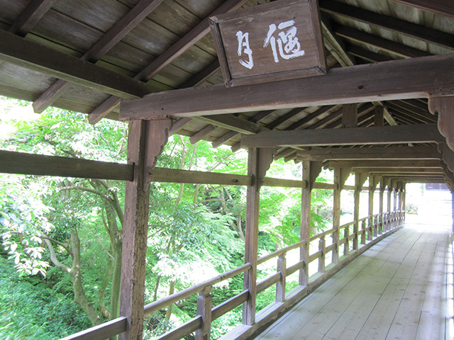 1603(慶長8)年に建てられた木造橋廊で、重要文化財。