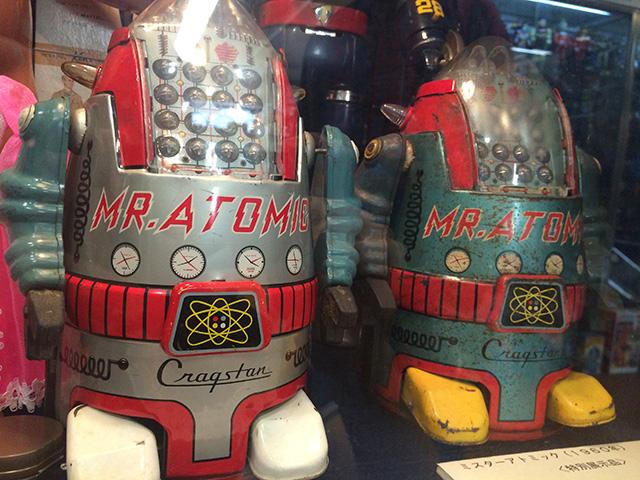 ブリキのおもちゃと人形博物館 - ミスターアトミック