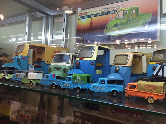 ブリキのおもちゃと人形博物館 - ミゼット