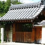 地福寺(日限薬師)