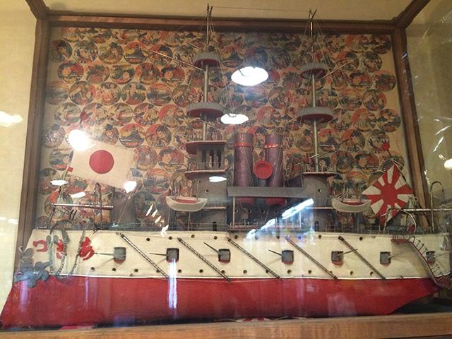 ブリキのおもちゃと人形博物館 - あきつ丸