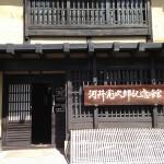 河井寛次郎記念館