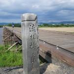 府道八幡城陽線上津屋橋(こうづやばし)