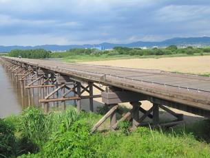 流れ橋EC