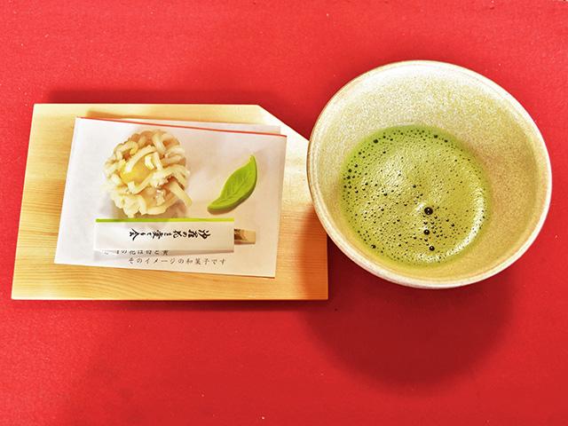 東林院 - お抹茶
