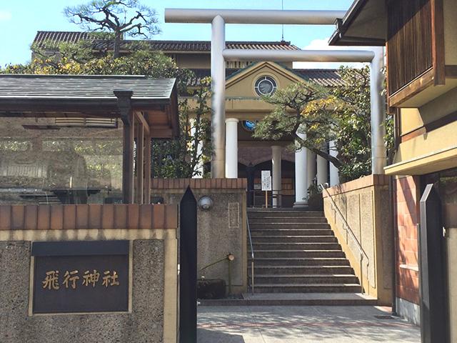 飛行神社1